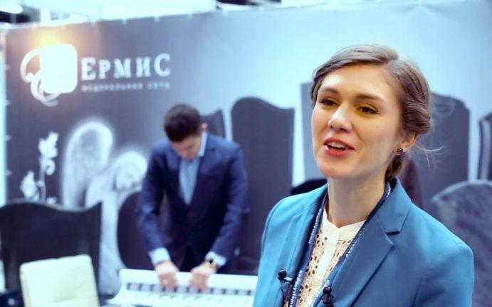 Ермис Репортаж с выставки в Минске