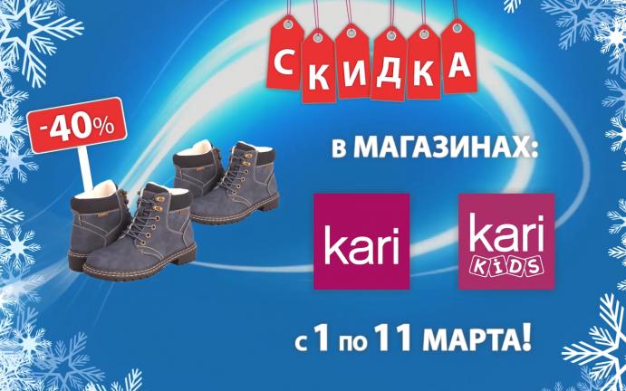 Zastavka_Kari_3_TV