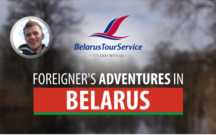 Foreigner's adventures in Belarus
