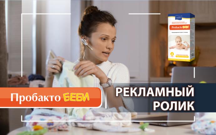Заказать рекламу в Минске