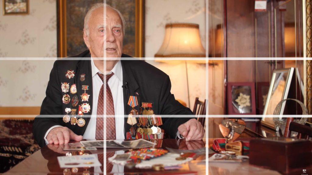 """Композиция кадра в интервью. Метод """"Золотого сечения"""" (в кадре В.А. Князев, ветеран ВОВ)"""
